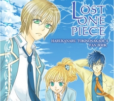 LOST ONEPIECE