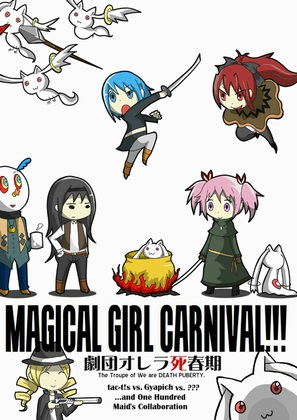 MAGICAL GIRL CARNIVAL!!