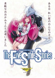 The Five Smile Stories