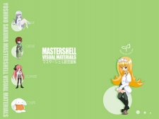 MASTER SHELL VISUAL MATERIALS