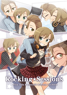 Rocking Sessions