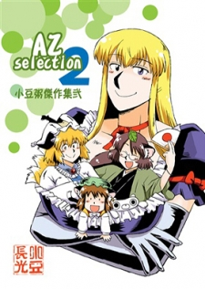 AZselection2