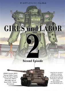 GIRLS und LABOR 2