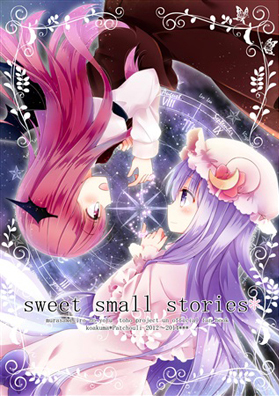 sweet small stories*