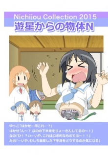 Nichijou Collection 2015