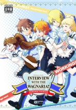 INTERVIEW WITH THE WAGNARIA!!