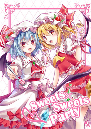 Sweets×SweetsParty