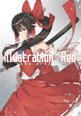 illustration:Red toho-project