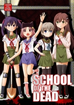 SCHOOL OF THE DEAD