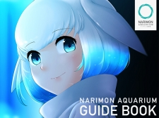 NARIMON AQUARIUM GUIDE BOOK