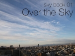sky book 01 Over the Sky