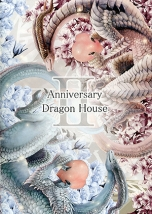 Anniversary2 Dragon House2