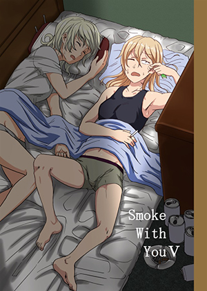 Smoke With YouⅤ