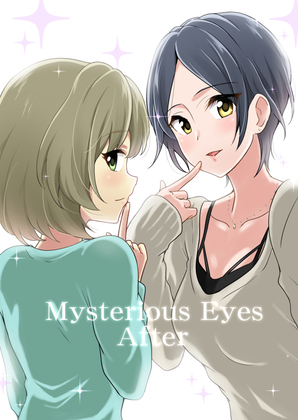 Mysterious Eyes After