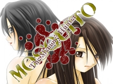 MOSQUITO -The Memory Hunter -