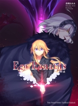 Fate/Ego Renatus