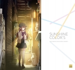 SUNSHINE COLOR'S