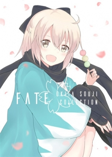 Fate / Okita Souji Collection