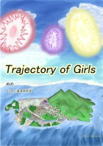 Trajectory of Girls