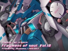 Fragment of soul vol.18