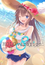 HOLOvacation:sammer