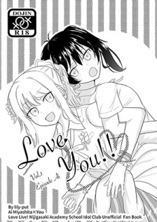 Love you!! Vol.1 Episode Ai