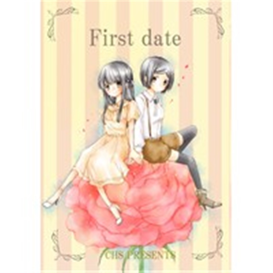 Firstdate
