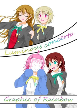 Luminous concerto
