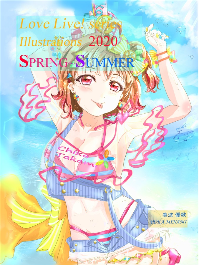 LoveLive! series Illustrations 2020 SPRING~SUMMUER
