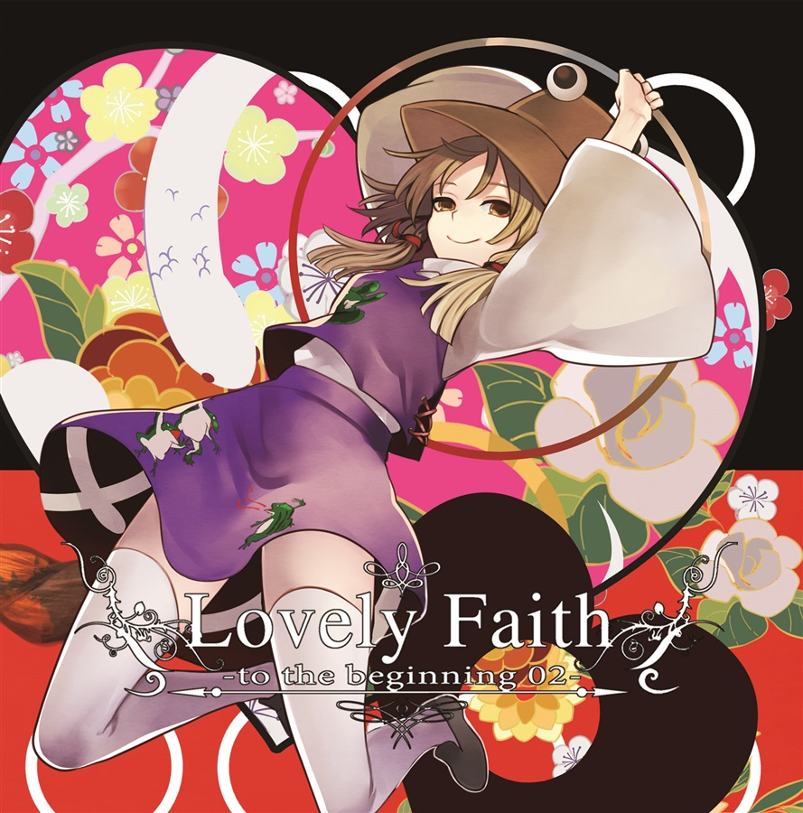 Lovely Faith  -to the beginning 02-