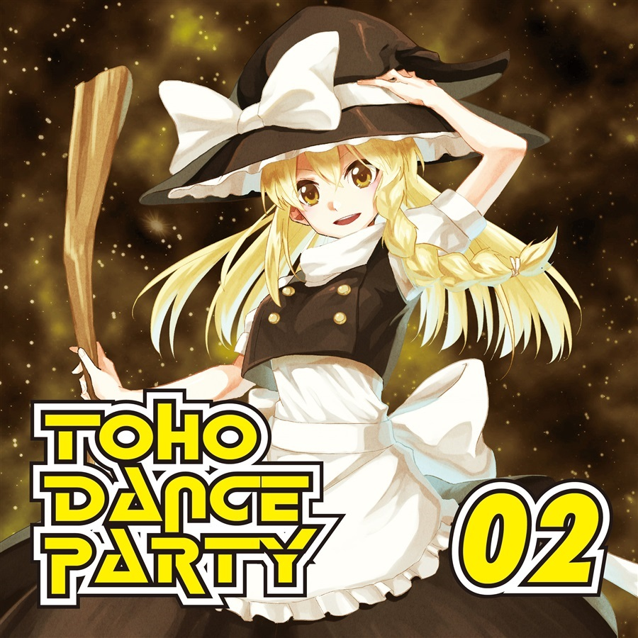 *TOHO DANCE PARTY 02【メロン限定特典付】