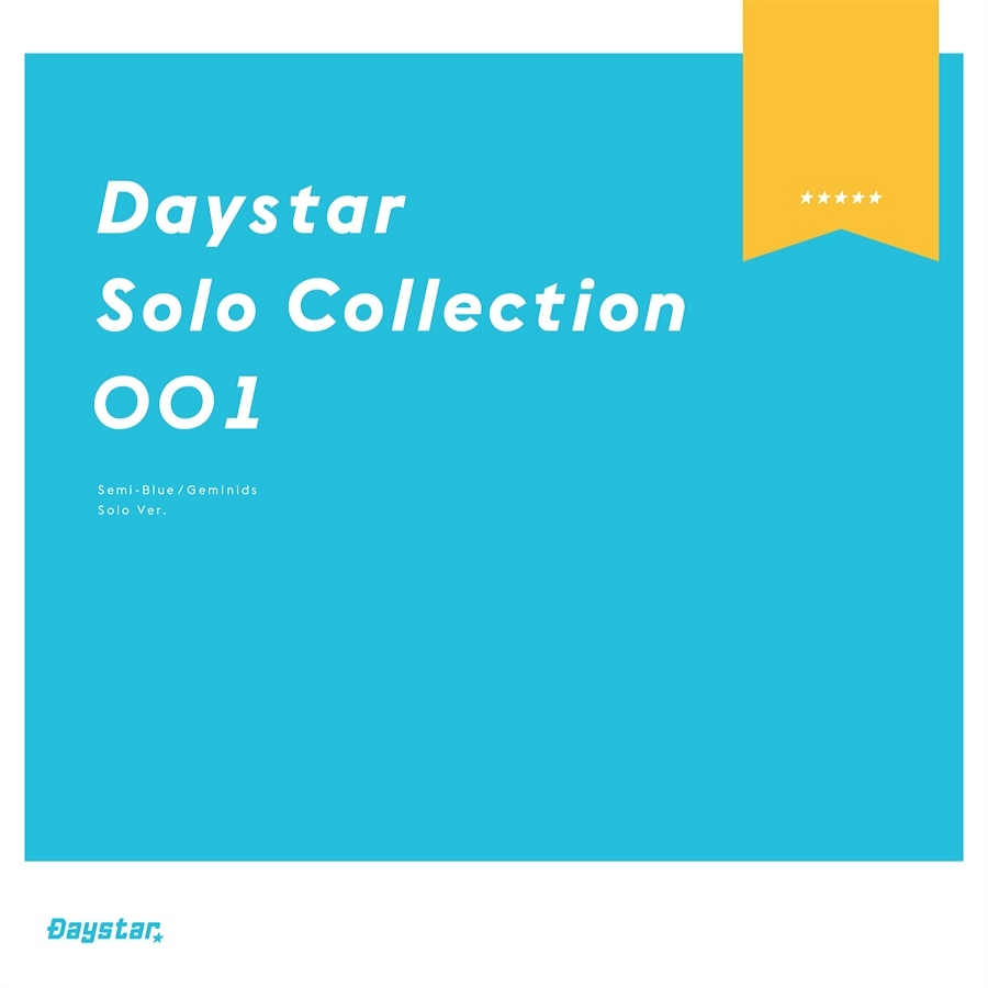 Daystar Solo Collection 001