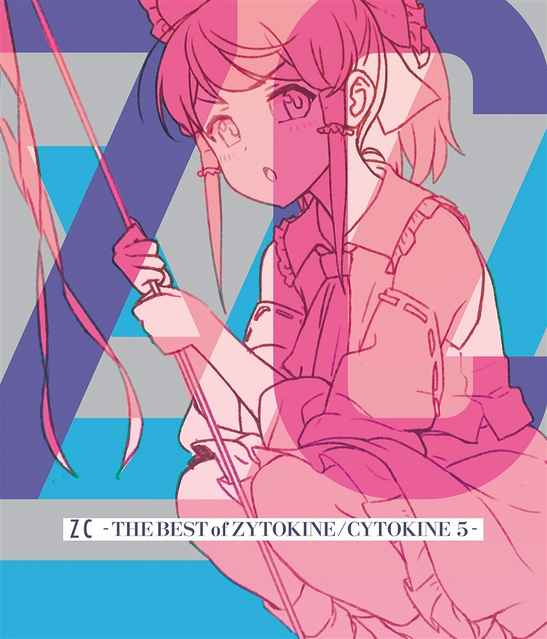 ZC -THE BEST of ZYTOKINE/CYTOKINE5-