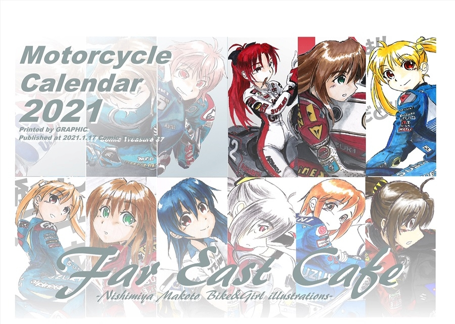 Far East Cafe Motorcycle Calendar 2021