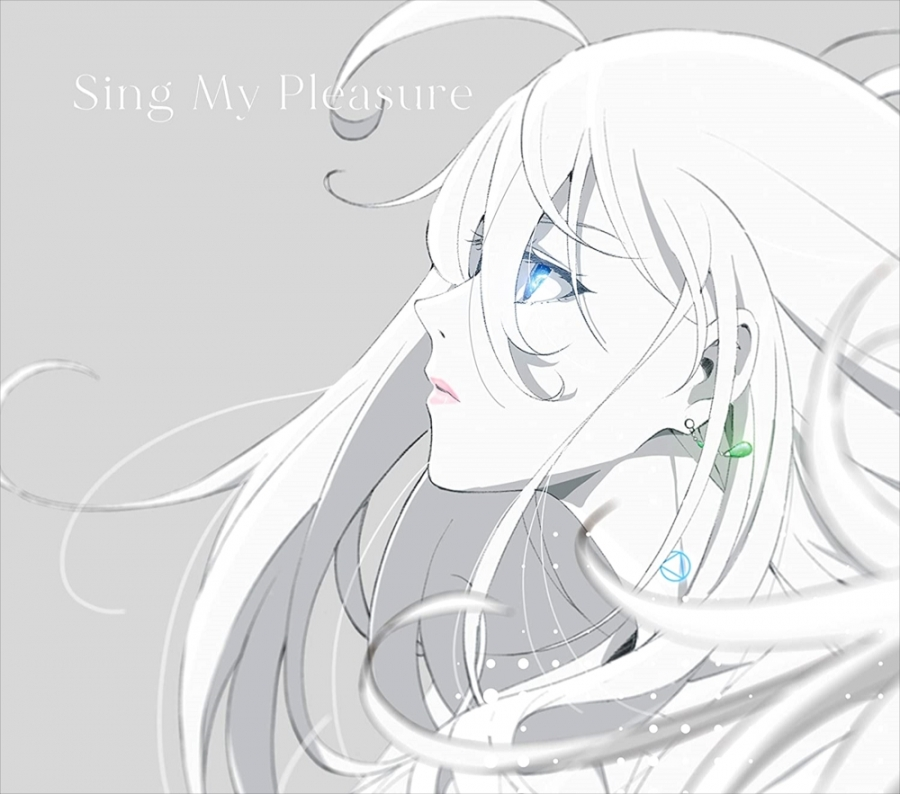 Vivy -Fluorite Eye's Song- OPテーマ「Sing My Pleasure」