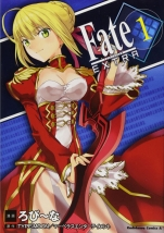 Fate/EXTRA 1