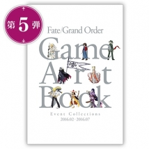 Fate/Grand Order Game Artbook [Event Collections 2016.02 - 2016.07]
