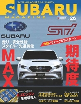SUBARU MAGAZINE vol.26