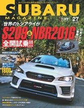 SUBARU MAGAZINE vol.27
