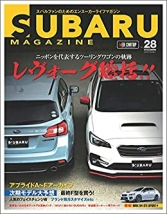 SUBARU MAGAZINE vol.28