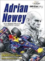 GP CAR STORY Special Edition 2020 Adrian NeWey
