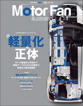 MOTOR FAN illustrated Vol.162
