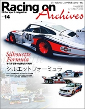 Racing on Archives Vol.14