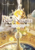 Shared†FantasiaTRPGサプリメント Race of Nature