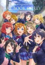 Shamakho's Art Book of μ's