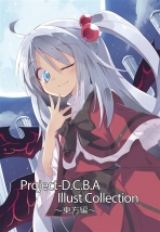 project-D.C.B.A Illust Collection 東方編