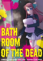 BATH ROOM OF THE DEAD