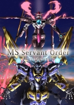 MS Servant Order Beyond the Mobius