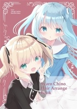 Syaro Chino Hair Arrange Book