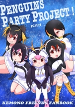 Penguins Party Project!